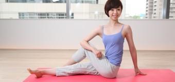 姿勢を理解するための「腰」の理解